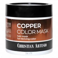 Маска за коса 500 мл, меден цвят
